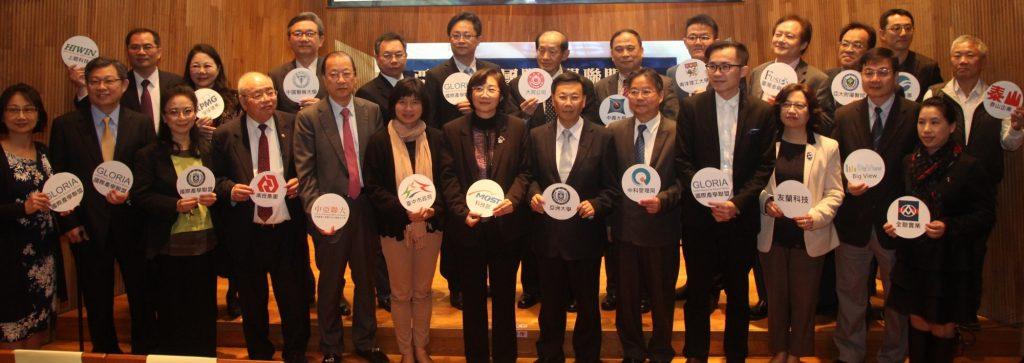 「亞洲大學人工智慧暨區塊鏈國際產學聯盟」成立大會