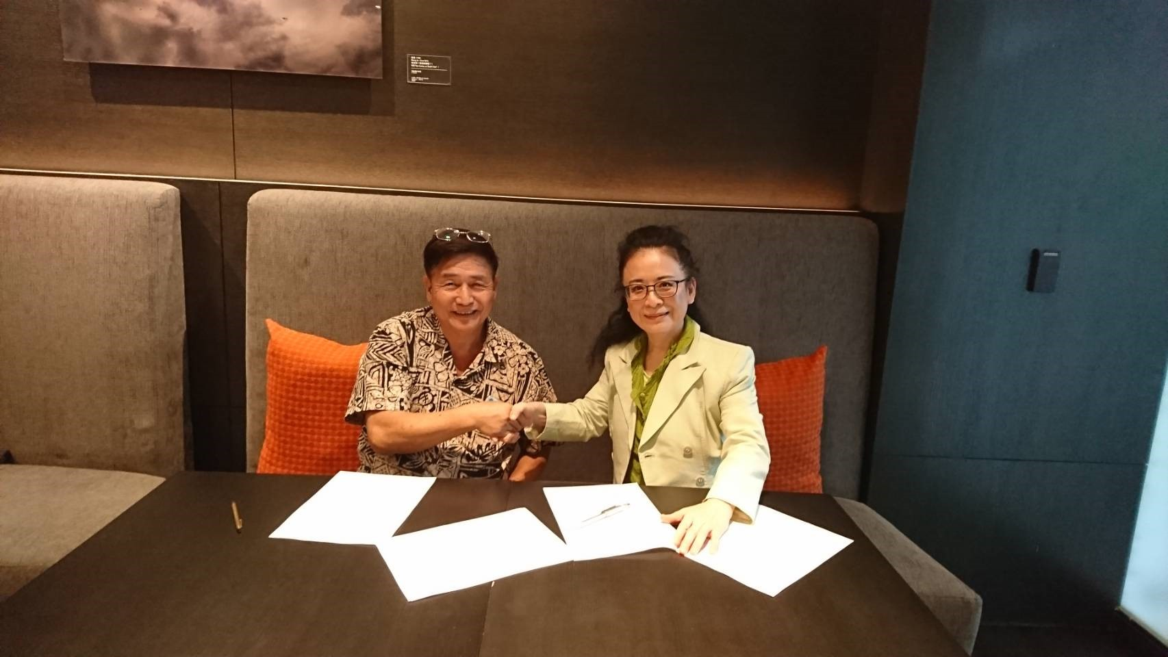 iABC Gaining Technological and Diplomatic Benefits by Signing an Inter-national Academic and Industrial Cooperation Project with Bank of Mar-shall Islands