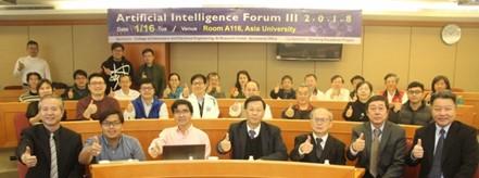 「人工智慧在醫療的應用」國際論壇