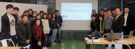 「問題導向學習應用於復健商品設計經驗分享」專題演講