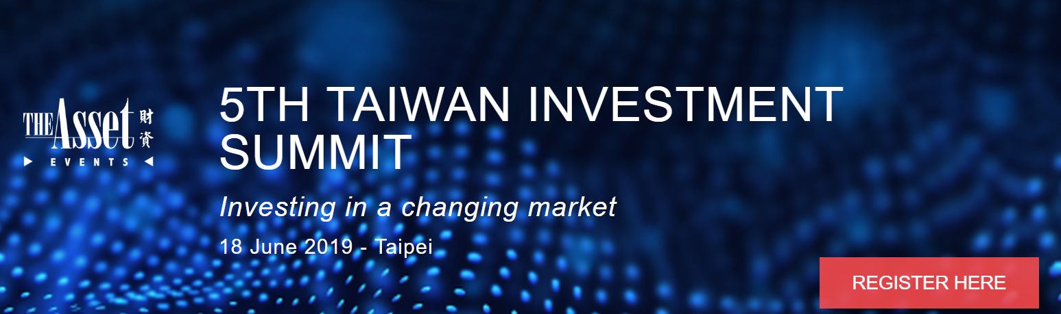 本校林蔚君副校長6/18受邀參加 5th Taiwan Investment Summit 2019(2019台灣投資高峰會)