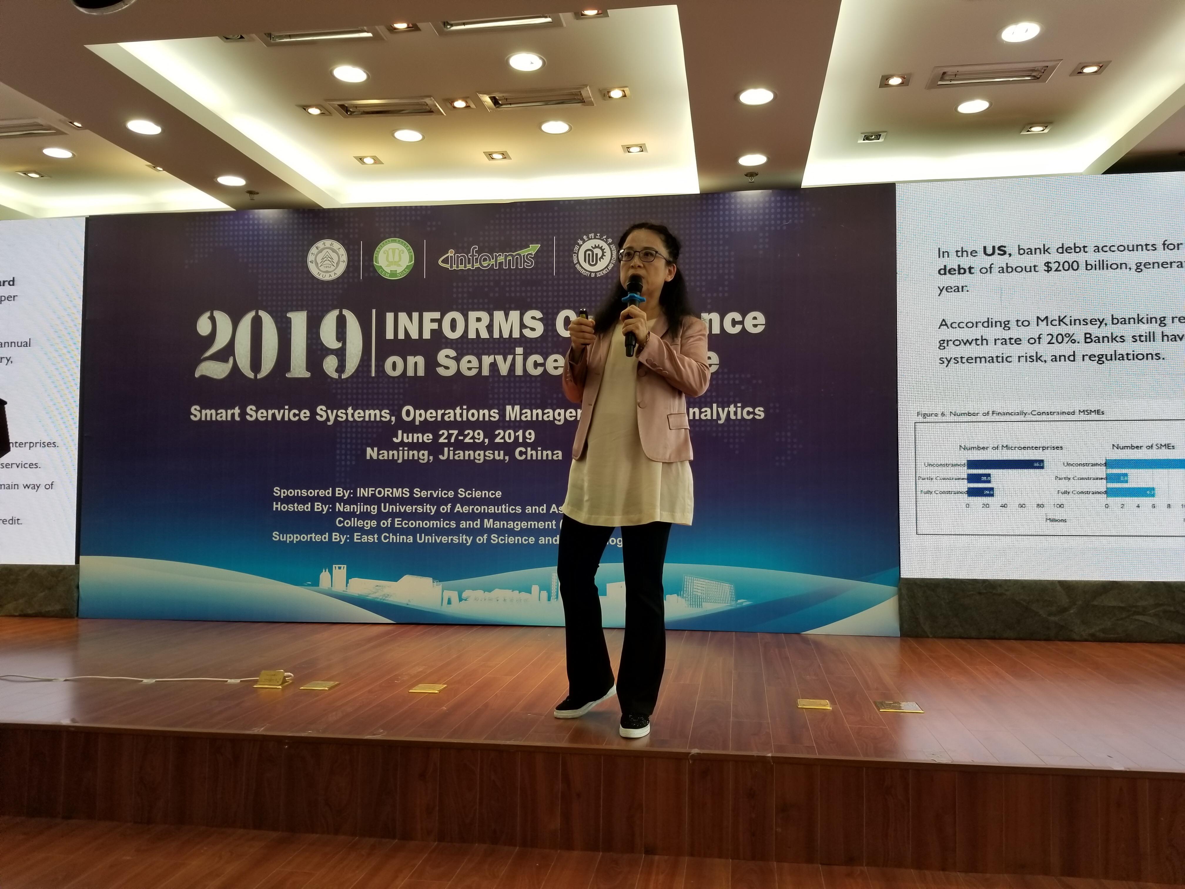 林蔚君副校長團隊以「基於人工智慧與區塊鏈之供應鏈金融平台」為題,獲科技部價創計畫通過執行。