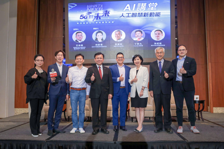 《WHATs NEXT!》亞洲大學副校長林蔚君:5G發展須透過跨領域及跨業的結合,才有機會走向國際!