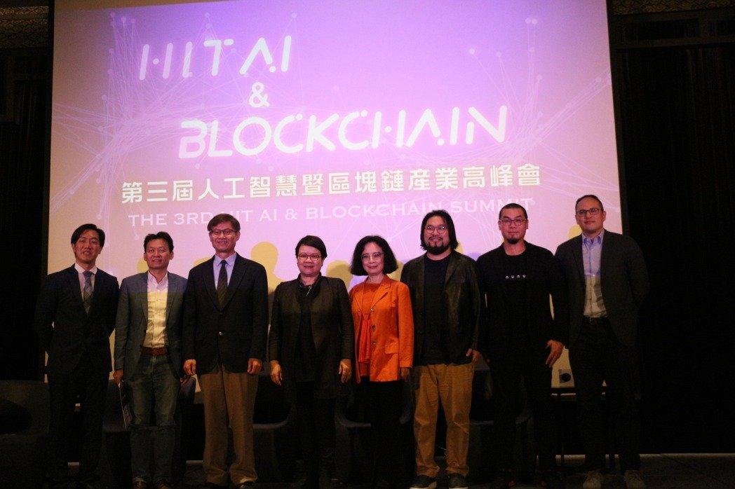 第三屆《Hit AI & Blockchain》 迎第二波經濟奇蹟