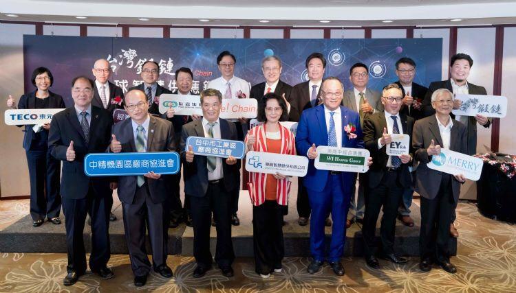 攜手台中5大工業區 友嘉與東海打造全球智慧供應鏈中心