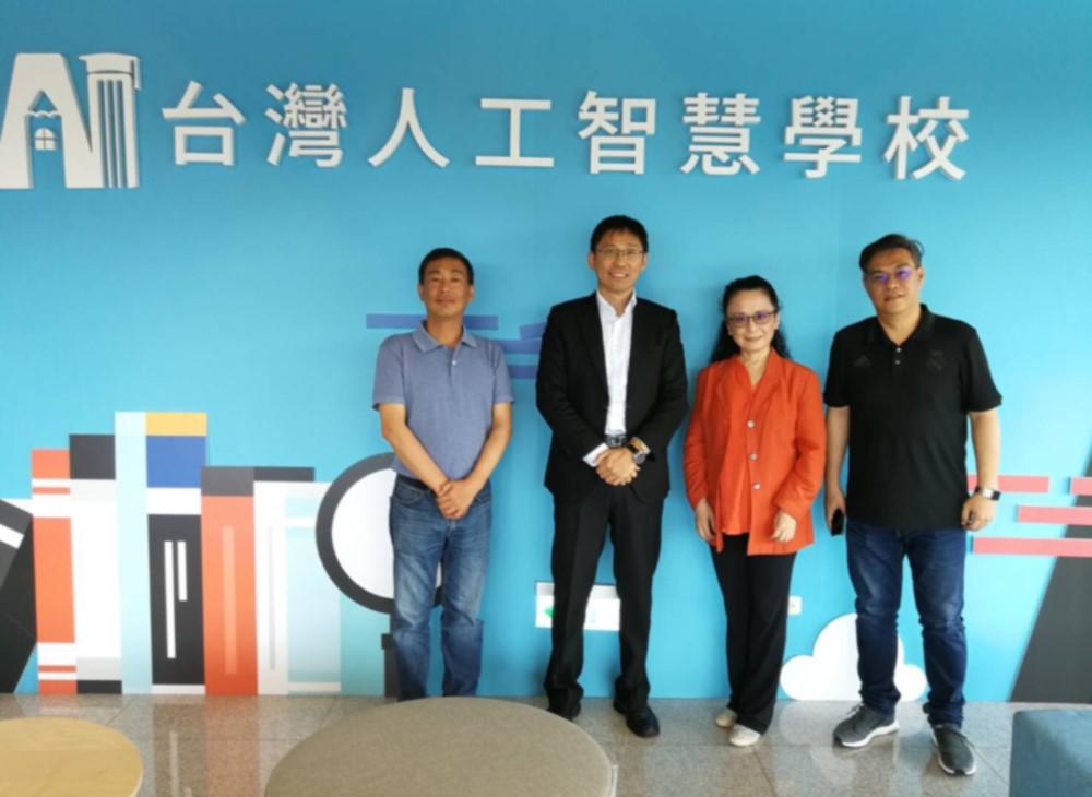 [轉載]中亞聯大與台灣人工智慧學校合作培訓AI人才大軍,深化人才培育與研究,落實產學合作。