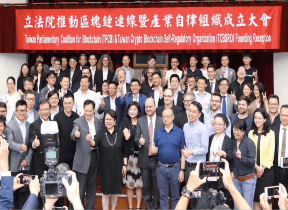 亞洲大學iABC以學研角度參與促成「台灣區塊鏈暨加密代幣自律組織(TBC SRO)」成立!