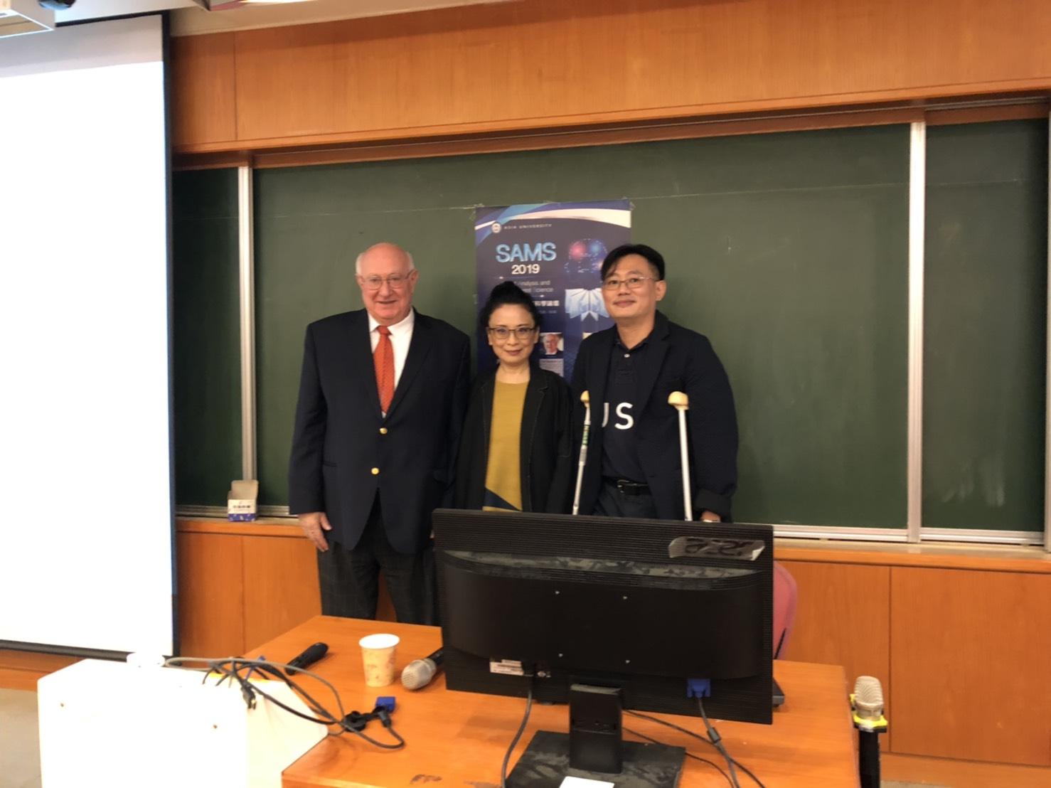 智慧分析與管理科學論壇