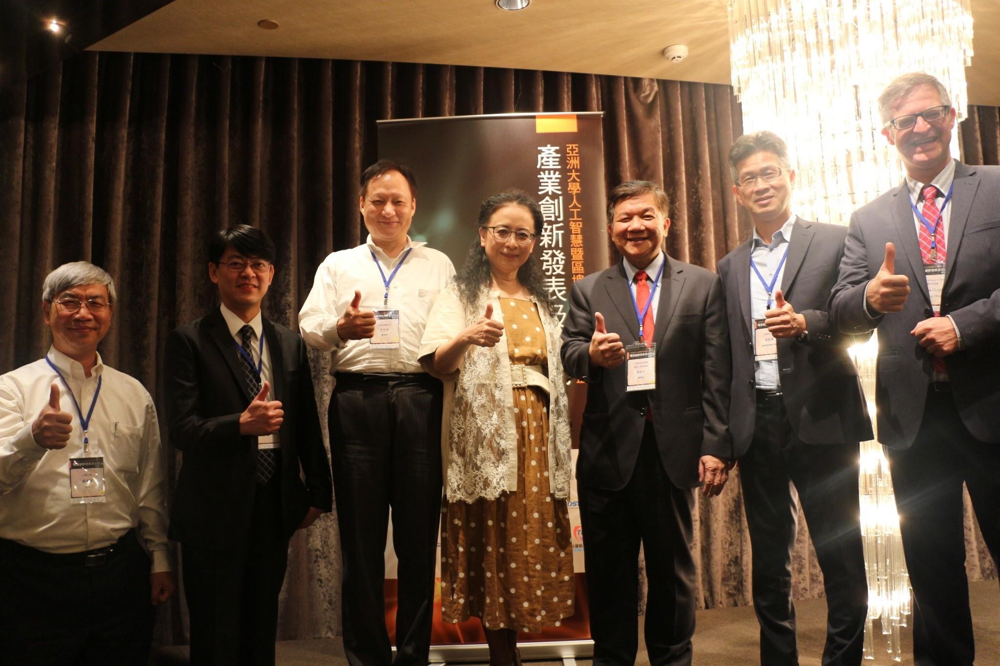 台灣金融科技公司vs亞洲大學iABC發表會