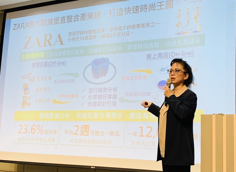 本校林蔚君副校長於108年3月20日亞太財經講座進行「AI x Blockchain 數位轉型」演講。