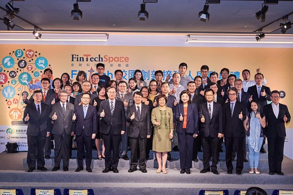 林蔚君副校長於108年7月2日出席FinTech校園創新接班人實習啟動活動