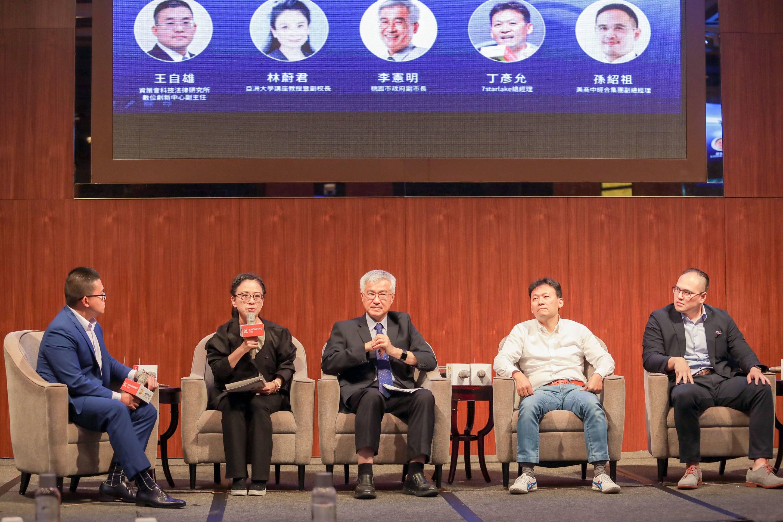 金融科技協會、亞大iABC合辦第四屆WHATs NEXT!5G