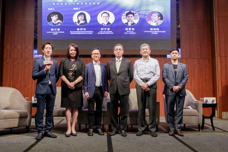 5G商機十五年後達1340億美元 台灣迎接數位行動新元年